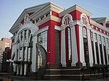Музыкальный театр имени И. М. Яушева