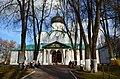 Троицкий собор Александровский район Владимирская область.jpg