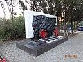 Улица Набережная, Приморский, Феодосия, Крым, вечный огонь погас.jpg