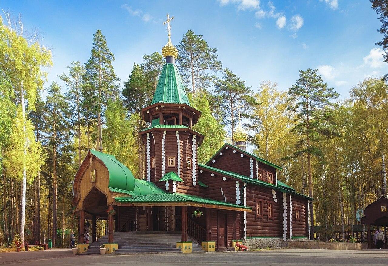 Храм святых Царственных cтрастотерпцев