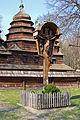 Церква дер. св.Миколая 3.jpg