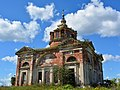 Церковь-усыпальница в Салтыково.jpg