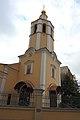 Церковь Всех Святых во Всехсвятском, г. Москва, район Сокол 24-09-2012.JPG