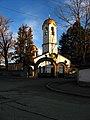 """Църквата """"Свето Успение Богородично"""", Пирдоп (3108585940).jpg"""