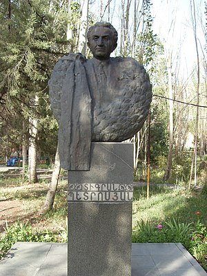 Tigran Petrosian - Petrosian's statue near the Yerevan Chess House