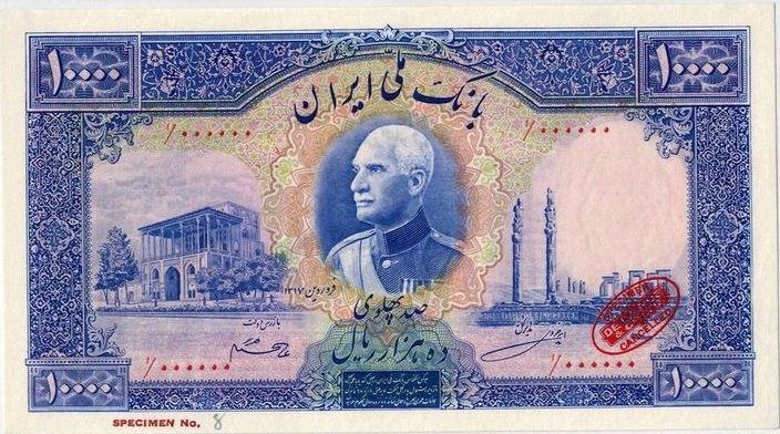 اسکناس نمونه ۱۰۰۰۰ ریالی رضا شاه