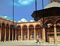 باحة مسجد محمد علي.jpg