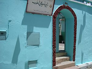 Saïda, Algeria - Image: زاوية مولاي الطيب بسعيدة