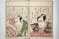 『役者相貌鏡』-Mirror Images of Kabuki Actors (Yakusha awase kagami) MET 2013 850 a b a 05 crd.jpg