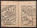 ぶんしやう物語-The Tale of Bunshō (Bunshō monogatari) MET JIB122 1 003 CRD.jpg