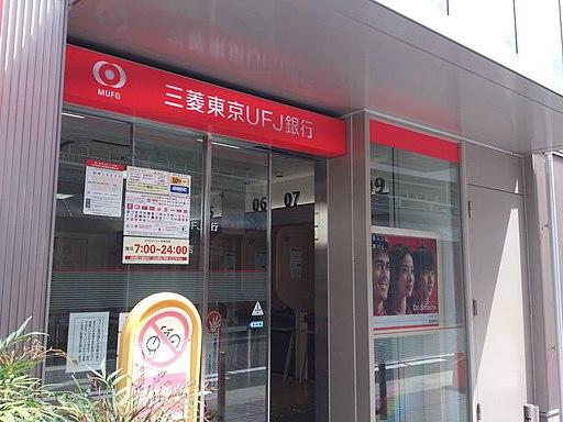 三菱東京UFJ銀行 正面入口