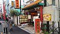 中国料理 翠鳳本店 - panoramio.jpg