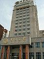 中国银行 QQ-696847 - panoramio - funcn.jpg