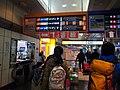 京成電鐵-Skyliner (15344573394).jpg