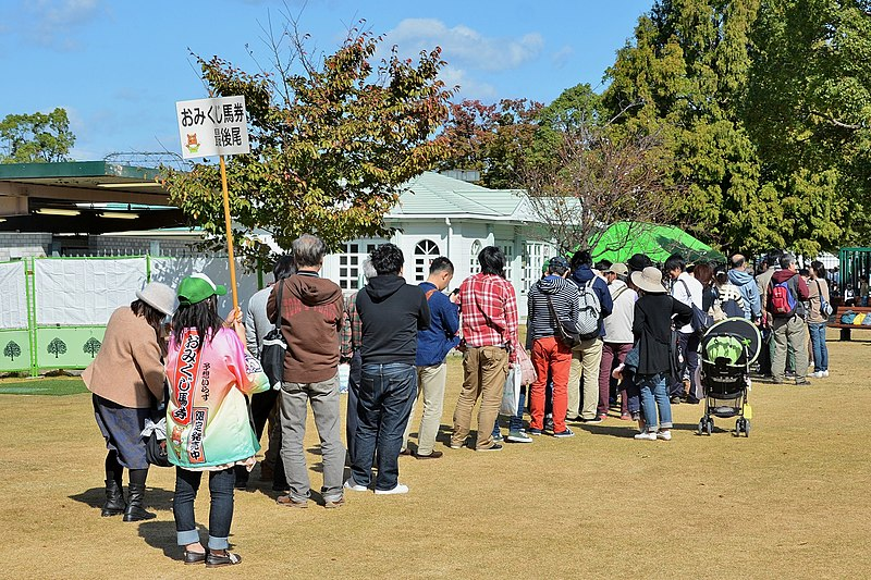 File:京都競馬場で販売されている「おみくじ馬券」を求める行列風景(2015年10月25日).JPG