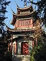 南京白马石刻公园子文阁 - panoramio (1).jpg