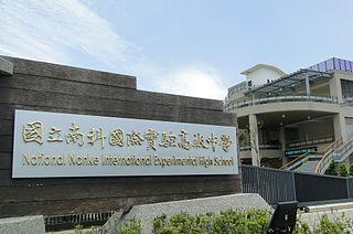 National Nanke International Experimental High School National high school, elementary school in Sinshih District, Tainan, Taiwan