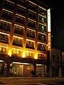 喬美旅店 20081029.jpg