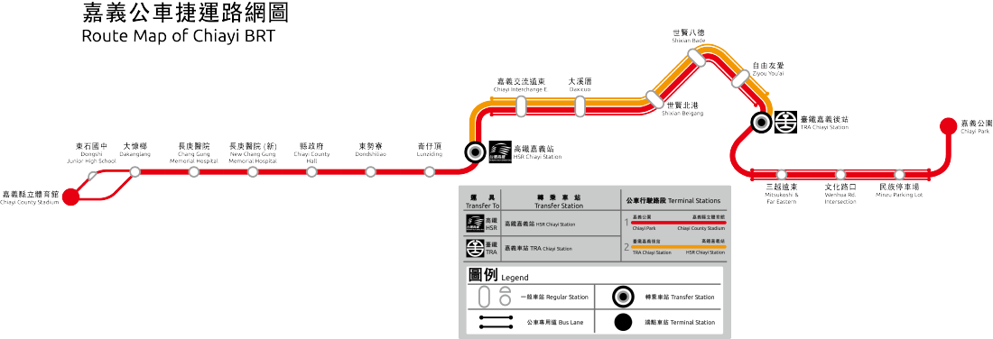 嘉義公車捷運路網圖 Route Map of Chiayi BRT.png