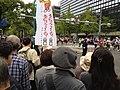 大阪 山口 (6293902041).jpg