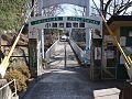 小諸市動物園.jpg