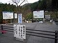 採水場 (4267641001).jpg