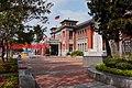 新竹市政府 Xinzhu City Government - panoramio.jpg