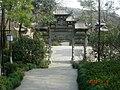 杭州. 登凤凰山(万松书院) - panoramio (4).jpg
