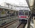 東急池上線旗の台駅 - panoramio.jpg