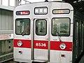 東急8500系フルカラーLED車.JPG