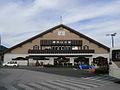 東武日光駅 (3034975062).jpg