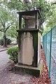 松葉公園のラジオ塔.jpg