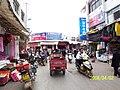 滇东北大市场 - panoramio.jpg