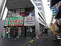 石井スポーツ登山本店 - panoramio (1).jpg