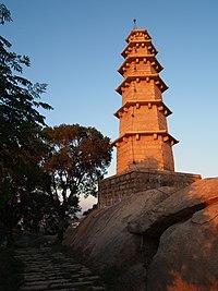 茅山塔 - Maoshan Pagoda - 2014.09 - panoramio.jpg