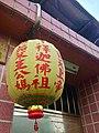 萬年街廟燈籠.jpg