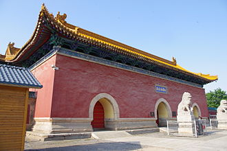 Weinan - Xiyue Temple was first built in the Han Dynasty