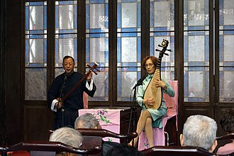 Suzhou Pingtan - Pingtan Performance