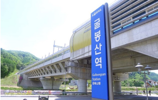 Gulbongsan station train station in South Korea