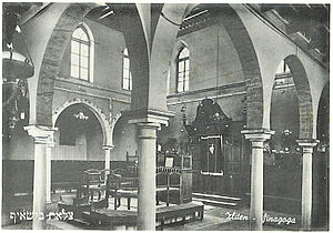 History of the Jews in Libya - The Slat Abn Shaif Synagogue in Zliten before World War II.