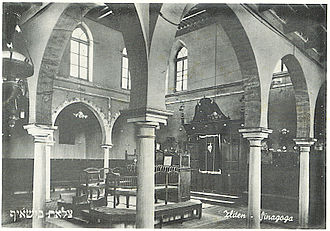 Religion in Libya - The Slat Abn Shaif Synagogue in Zliten before World War II