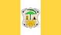 ..El Quiché Flag(GUATEMALA).png