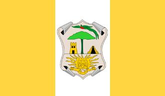 Joyabaj - Image: ..El Quiché Flag(GUATEMALA)