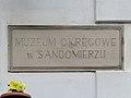 040513 Sandomierz Castle - 05.jpg