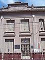 06-Escuela Nº1.JPG