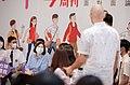 06.21 總統出席「小英總統與高中生面對面論壇」 (50028711041).jpg