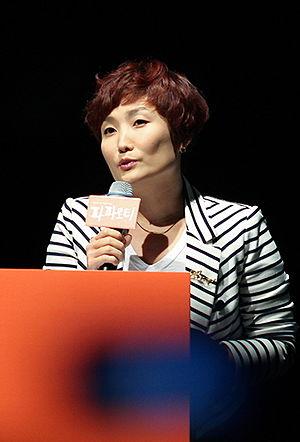 Park Kyung-lim - Image: 130218 영화 파파로티 제작보고회 박경림