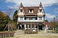 140322 Unzen Onsen Unzen Nagasaki pref Japan08s3.jpg
