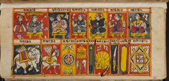 Chakravarti (Sanskrit term) - 14 Ratna of Chankravartin