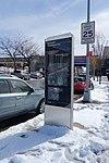 161st St River Av td 42 - Heritage Field WalkNYC.jpg